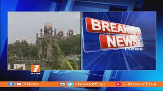 Telangana Election Commission Files Affidavit In High Court Over Telangana Voters List | iNews - INEWS