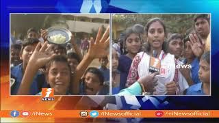 50 ప్రభుత్వ పాఠశాలల్లో నిలిచిపోయిన మధ్యాహ్న భోజనం, ఆకలితో అలమటిస్తున్న విద్యార్థులు | Eluru | iNews - INEWS