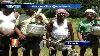 AP Govt Negligence On Kallu Geetha Karmikulu Problems In Eluru | Ground Report | iNews - INEWS