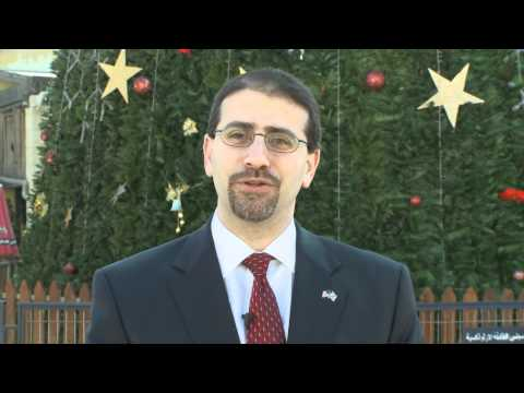 Ambassador Shapiro sends his Christmas greeting to the Christian community in Israel.