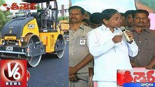 CM KCR announced on development of roads in state - Teenmaar News - V6NEWSTELUGU
