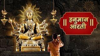 मंगलवार स्पेशल - आरती कीजै हनुमान लला की - Shri Hanuman Aarti with Lyrics - BHAKTISONGS