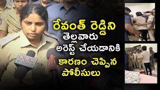 Reason For Revanth Reddy Arrest  | రేవంత్ రెడ్డిని అరెస్ట్ చేయడానికి కారణం... |  TVNXT Hotshot - MUSTHMASALA