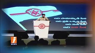 YSRCP Leaders Fears With Pawan kalyan Political Plans In AP | iNews - INEWS