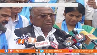 Prof Kodandaram And V Hanumantha Rao Pays Homage Prof Jayashankar | iNews - INEWS