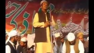 Manqabat-Naat-Rafique-Zia-2.Mehfl-e-Zikr-e-Husain(R A A)2009