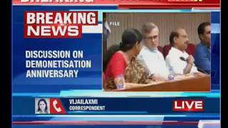 Congress, TMC, DMK, CPM & JDU leaders to meet at Parl Annexe - NEWSXLIVE