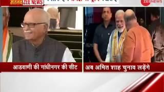 BJP releases first list of 184 Lok Sabha candidates; Amit Shah to contest from Gandhinagar - ZEENEWS