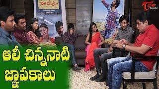 Comedian Ali About Nela Ticket     Ravi Teja    Malvika    TeluguOne - TELUGUONE