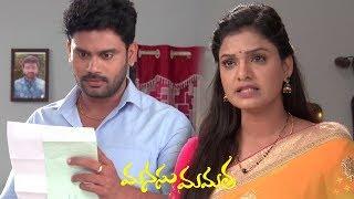 Manasu Mamata Serial Promo - 19th November 2019 - Manasu Mamata Telugu Serial - MALLEMALATV