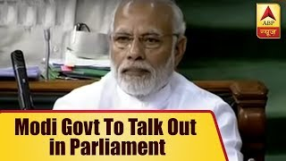 Kaun Jitega 2019(19.07.2018): Modi govt to talk out instead of walk out in Parliament tomo - ABPNEWSTV