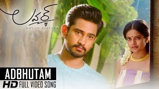 Lover Video Songs - Adbhutam Full Video Song | Raj Tarun, Riddhi Kumar | Dil Raju - DILRAJU