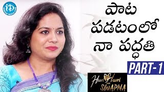 Singer Sunitha Exclusive Interview Part #1 || Heart To Heart With Swapna - IDREAMMOVIES