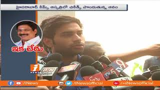 Devineni Avinash Pays Homage To Anam Vivekananda Reddy | iNews - INEWS
