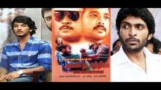 Vikram, Gautam in Agni Natchathiram remake?