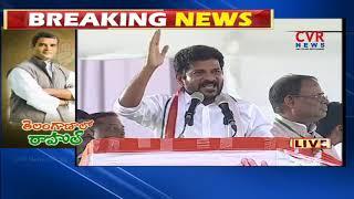 అడ్డుకుంటే బట్టలు ఊడతీసి కొడతా | Revanth Reddy Firing Speech In Saroornagar Public Meeting| CVR News - CVRNEWSOFFICIAL
