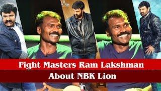 Fight Masters Ram Laxman About NBK Lion - IGTELUGU