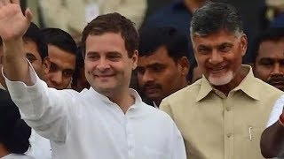 Hyderabad: TDP-Congress to finalise seat sharing today - NEWSXLIVE