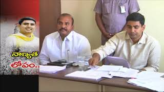 Public Serious On Officials Over Lack Of Quality In Road Construction In Achanta   WG   iNews - INEWS