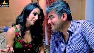 Gambler Movie Scenes | Trisha Kissing Ajith | Arjun,Vaibhav | Sri Balaji Video - SRIBALAJIMOVIES