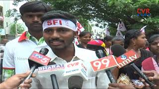 SFI Leaders Protest Rally at Kadapa Collectorate | CVR News - CVRNEWSOFFICIAL
