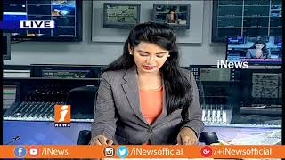 Top Headlines From Today News Papers | News Watch (15-12-2018) | iNews - INEWS