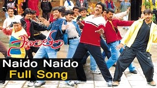 Naido Naido Full Song  ll Sontham Songs ll Aryan Rajesh, Namitha - ADITYAMUSIC