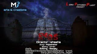 #mbartscreation #lunapicturesplant #korika #Telugu shortfilm కోరిక ! KORIKA a Telugu short film - YOUTUBE