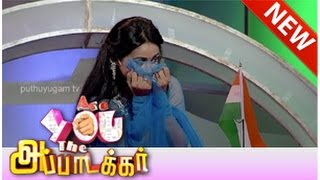 Are You The Appa Takkar 15-08-2014 Puthuyugam tv Game Show