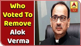 Justice Sikri, who voted to remove Alok Verma, declines govt offer to join CSAT | Top News - ABPNEWSTV