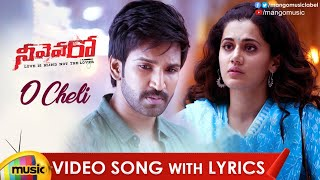 O Cheli Video Song with Lyrics | Neevevaro Songs | Aadhi Pinisetty | Kaala Bhairava | Mango Music - MANGOMUSIC