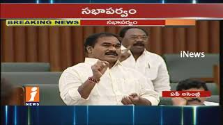 Question Hour On Infrastructure and Drinking Problems in AP Assembly | Nara Lokesh | iNews - INEWS
