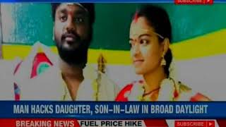 Hyderabad couple brutally attacked on a crowded road in broad daylight by the girl's father - NEWSXLIVE