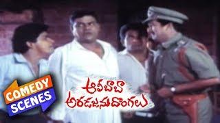 Alibaba Aradajanu Dongalu Movie Back To Back Comedy Scenes   Brahmanandam   Ali   Kota Srinivasa Rao - RAJSHRITELUGU