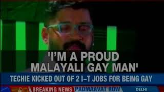 Techie kicked out of 2 I-T jobs for being gay, says this denotes invisibility of homesexual persons - NEWSXLIVE