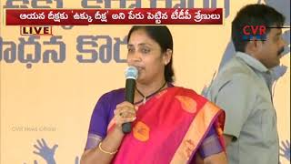 MP CM Ramesh launches hunger strike for Kadapa Steel Plan | CVR News - CVRNEWSOFFICIAL