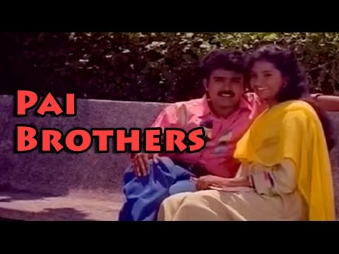 Pai Brothers 1995 Full Malayalam Movie I Innocent, Jagathi Sreekumar