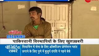 5,100 Hindu Pakistanis living in Rajasthan to get Indian citizenship - ZEENEWS