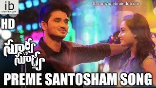 Nikhil's Surya Vs Surya Preme Santosham song - idlebrain.com - IDLEBRAINLIVE