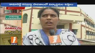 Students Suffer With Lack Of Facilities In Kasturba Gandhi Balika School | Kamareddy | iNews - INEWS