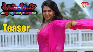 U Pe Ku Ha Movie Teaser || Rajendra Prasad || Sakshi Chowdary - TeluguOne - TELUGUONE