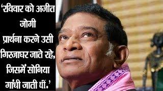 chhattisgarh Election 2018: छत्तीसगढ़ का पहला 'किंग' जो अब माना जा रहा है 'किंगमेकर' - AAJTAKTV