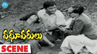 Vadhu Varulu Movie Scenes - Rama Mother Attempts Suicide || Chandra Mohan, Bharati - IDREAMMOVIES