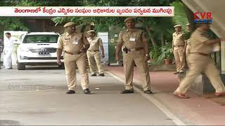 Central Election Commission Team Telangana Tour Ended | CVR News - CVRNEWSOFFICIAL
