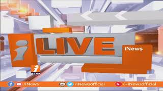 TRSLP Meeting Starts In Telangana Bhavan | CM KCR To Confirm Rajya Sabha Candidates Names | iNews - INEWS