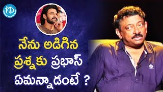 I asked Prabhas this during Baahubali - RGV |RGV About Baahubali | Ramuism 2nd Dose | iDream Movies - IDREAMMOVIES