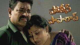 Police Paparao Latest Movie Trailer    Sivaji Raja, Naveena - SRIBALAJIMOVIES