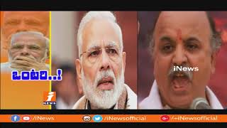 Senior Leaders Upset Over Modi One Man Show Behavior in BJP and Govt | Spot Light | iNews - INEWS