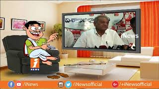 Dada Hilarious Talk With CPI Leader Narayana | Loguttu | iNews - INEWS