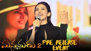 Rakul Preet Speech At Manmadhudu 2 Pre Release Event - TFPC
